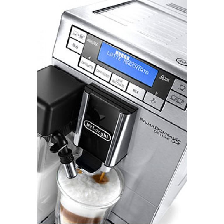 Узкая кофемашина De´Longhi не ограничивает гурмана