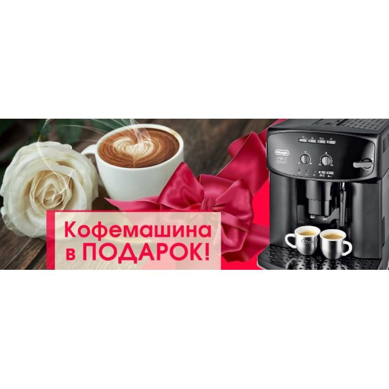 27 декабря - НОВОГОДНИЙ РОЗЫГРЫШ кофемашины!