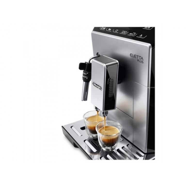 Кофемашина Delonghi ECAM 44.620/44.624 S Eletta