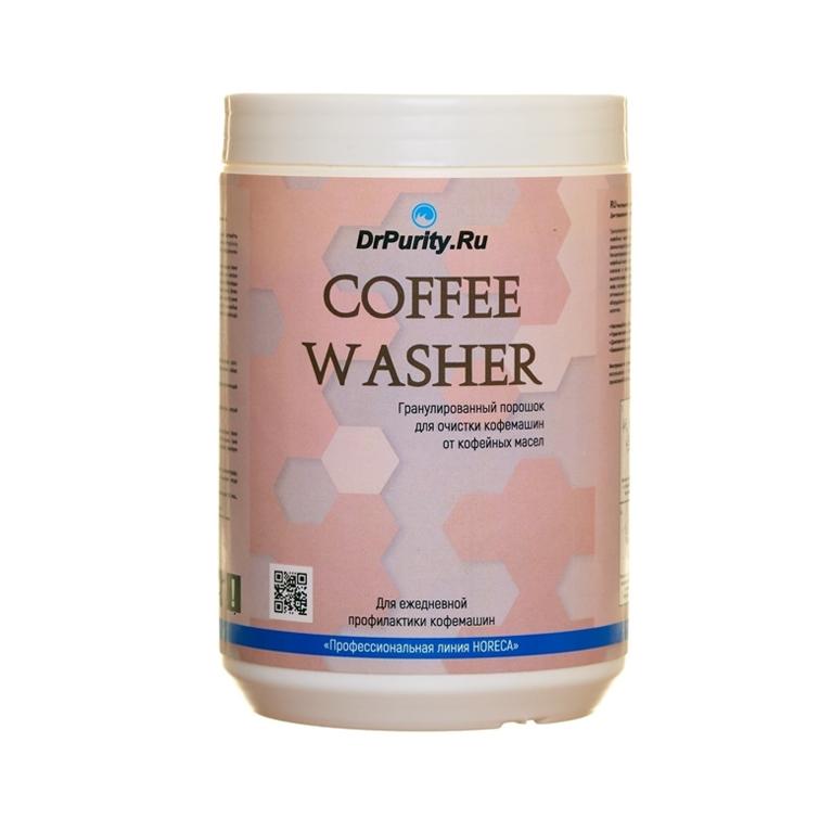 Средство для очистки от кофейных масел Coffee Washer 1кг