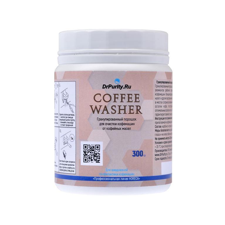 Средство для очистки от кофейных масел Coffee Washer 300гр