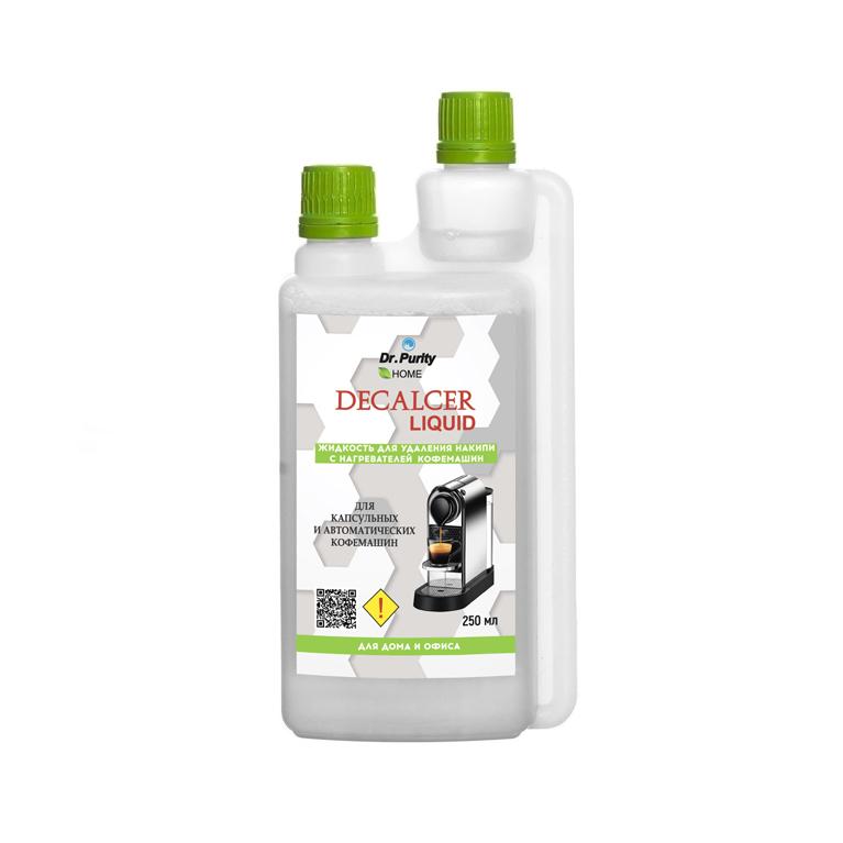 Жидкое для удаления накипи Decalcer Liquid Capsules 250мл