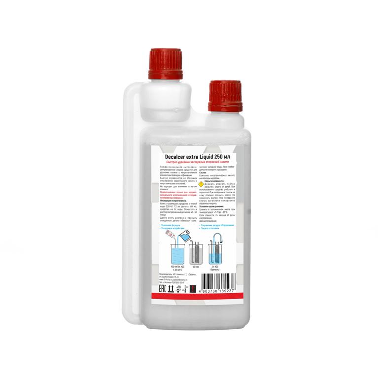 Жидкость для удаления накипи в кофемашинах Decalcer extra Liquid 250мл