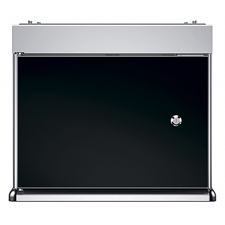 Холодильник для молока WMF 9,5 л