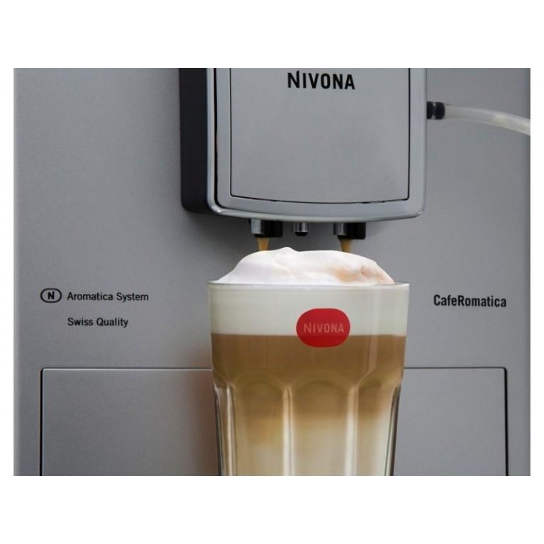 Кофемашина Nivona NICR CafeRomatica 842