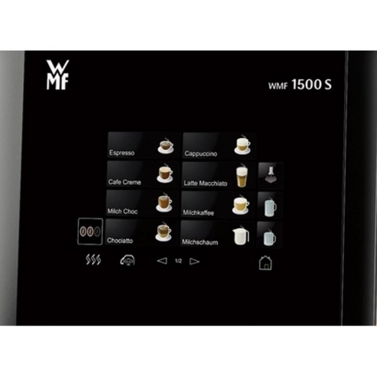 Кофемашина WMF 1500 S