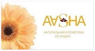 https://coffe-mashina.ru/image/images/Ааша.jpg