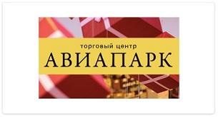 https://coffe-mashina.ru/image/images/Авиапарк.jpg