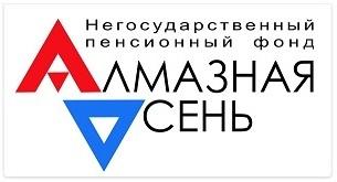 https://coffe-mashina.ru/image/images/Алмазная%20осень.jpg