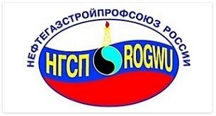 https://coffe-mashina.ru/image/images/Нефтегазстройпрофсоюз.jpg