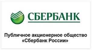https://coffe-mashina.ru/image/images/ПАО%20Сбербанк.jpg