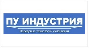 https://coffe-mashina.ru/image/images/ПУ%20ИНДУСТРИЯ.jpg