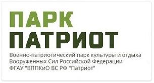 https://coffe-mashina.ru/image/images/Парк%20Патриот.jpg