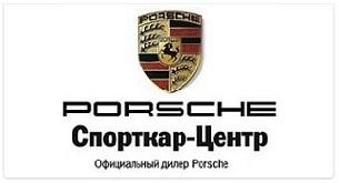 https://coffe-mashina.ru/image/images/Порше.jpg