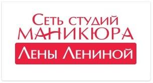 https://coffe-mashina.ru/image/images/Салоны%20Лены%20Лениной.jpg