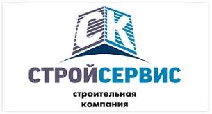 https://coffe-mashina.ru/image/images/СтройСервис.jpg