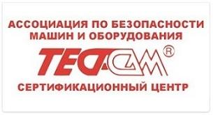 https://coffe-mashina.ru/image/images/ТЕСТ-СДМ.JPG