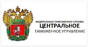 https://coffe-mashina.ru/image/images/ЦТУ.jpg