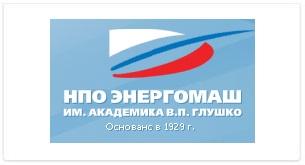 https://coffe-mashina.ru/image/images/Энергомаш.jpg